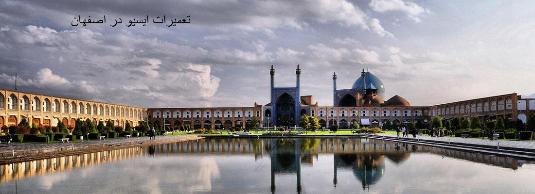 تعمیرگاه ایسیو اصفهان | تعمیر برد ecu اصفهان | تعمیر ecu بهارستان