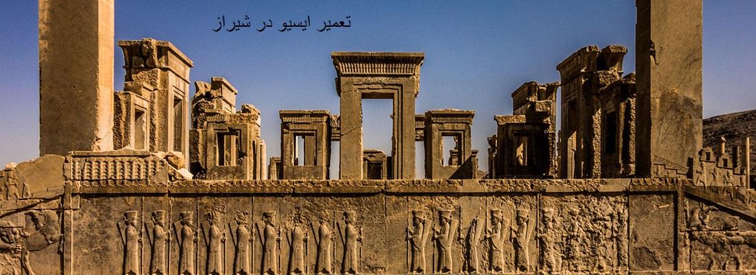 تعمیرگاه ایسیو در شیراز | تعمیرات ecu در فارس