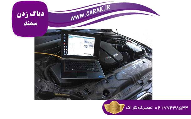دیاگ انواع خودرو داخلی و خارجی