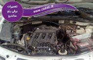 تعمیرات برقی ساندرو | تعمیرگاه برق SANDRO | تعمیر برق انژکتور خودرو