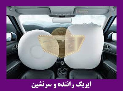 معرفی انواع ایربگ در خودرو